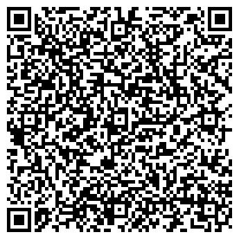 QR-код с контактной информацией организации ООО «Меркур — Украина»