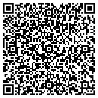 QR-код с контактной информацией организации volod