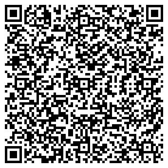 QR-код с контактной информацией организации Голиков, СПД