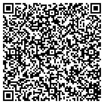 QR-код с контактной информацией организации ИНТЕРТРАНСЛАЙН