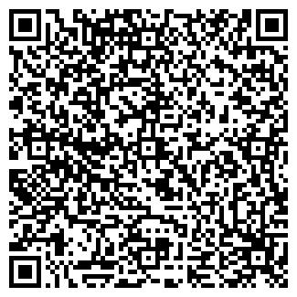QR-код с контактной информацией организации Наша Кора, ЧП