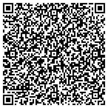 QR-код с контактной информацией организации Тарп Украина, ООО