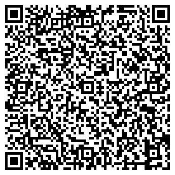 QR-код с контактной информацией организации Шкиф, ООО