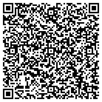 QR-код с контактной информацией организации МАГЕЛЛАН ТК