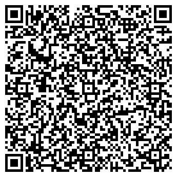 QR-код с контактной информацией организации Агро-Спец-Запчасть, ЧП