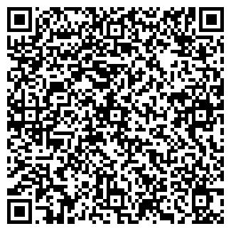 QR-код с контактной информацией организации Лесстройиндустрия, ООО