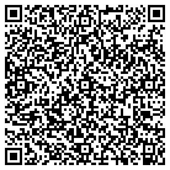 QR-код с контактной информацией организации Стамар-Оптима, ПО