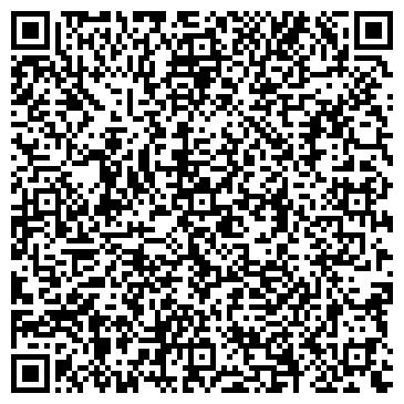 QR-код с контактной информацией организации Немиров-Люкс, ООО