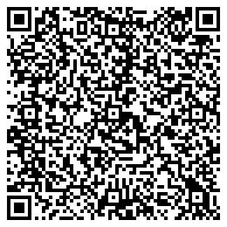 QR-код с контактной информацией организации МАСТАК ЦЕНТР