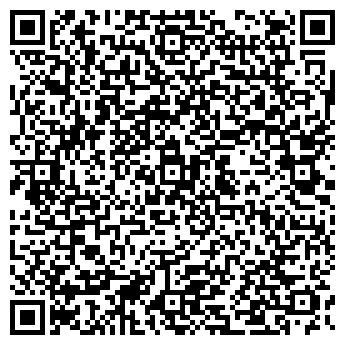 QR-код с контактной информацией организации СПД «Kroliferma»