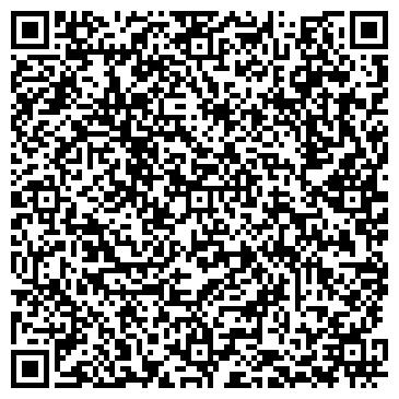 QR-код с контактной информацией организации Эй Пи Эй, ООО(APA)