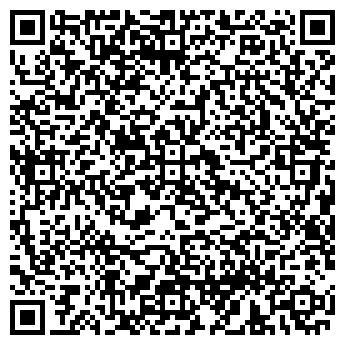 QR-код с контактной информацией организации Хмель, ОАО