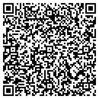 QR-код с контактной информацией организации СТРОЙ НЕРУД