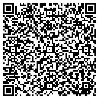 QR-код с контактной информацией организации Капли, ООО
