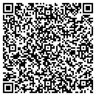 QR-код с контактной информацией организации ИЛЛАН
