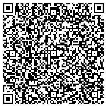 QR-код с контактной информацией организации Он-Стейт, ООО