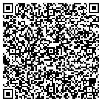 QR-код с контактной информацией организации Агро-Голд,ПП
