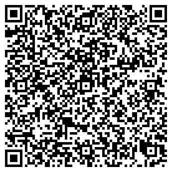 QR-код с контактной информацией организации Димекс У ПИИ