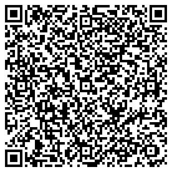 QR-код с контактной информацией организации Компания АРГО, ООО