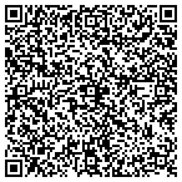 QR-код с контактной информацией организации Кривошея А. А.