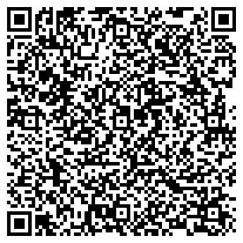 """QR-код с контактной информацией организации ООО """"Червяков"""""""