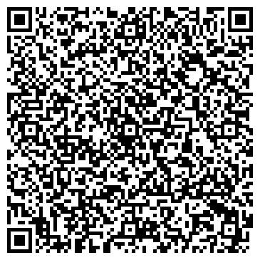 """QR-код с контактной информацией организации Интернет-магазин """"Экзотический Сад"""""""