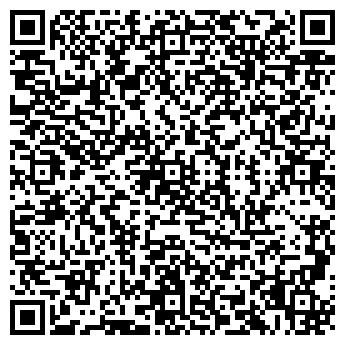 QR-код с контактной информацией организации ООО АГРАРИУМ