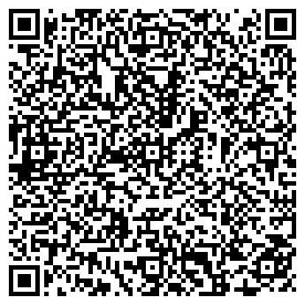QR-код с контактной информацией организации Экстра, ЧП