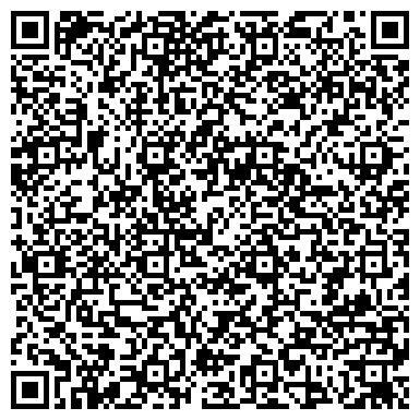 QR-код с контактной информацией организации Вышгородский Экспериментальный Комбикормовой Завод, ООО