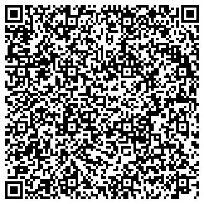 QR-код с контактной информацией организации Калитянский экспериментальный завод кормов и премиксов, ОАО