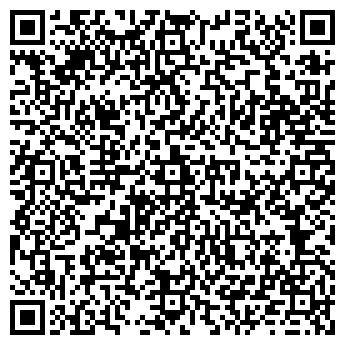 QR-код с контактной информацией организации Наша Ферма, ООО