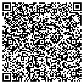 QR-код с контактной информацией организации Три апельсина, ЧП