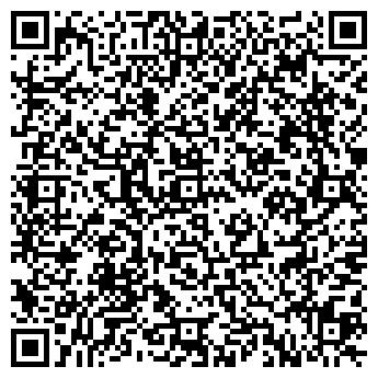QR-код с контактной информацией организации АЛМАС'C