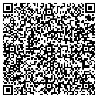 QR-код с контактной информацией организации Kombilife+, ООО