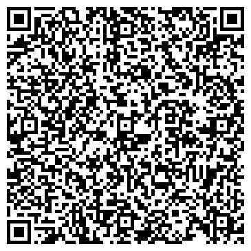 QR-код с контактной информацией организации Алькар Групп, ООО