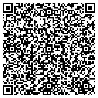 QR-код с контактной информацией организации ВАЛГО-ТУР