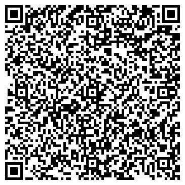 QR-код с контактной информацией организации Сфера 2007, ООО