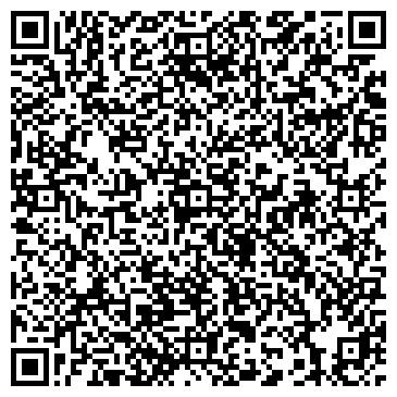 QR-код с контактной информацией организации Казатинское ХПП, ООО