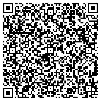 QR-код с контактной информацией организации Д-Микс, ООО