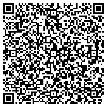 QR-код с контактной информацией организации Экзотик ТМ, ООО