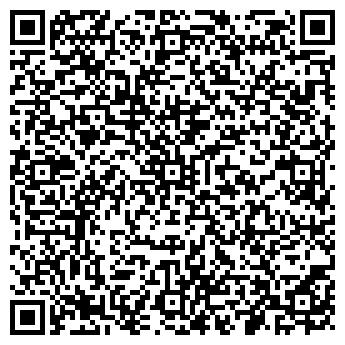 QR-код с контактной информацией организации Арарат, ФХ