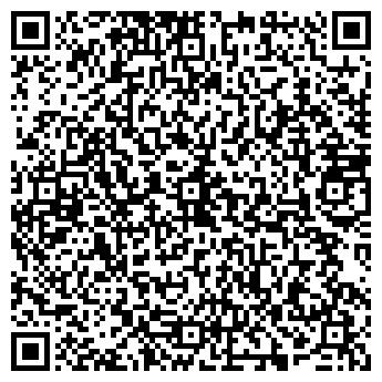 QR-код с контактной информацией организации Одессафрукт, ЧП