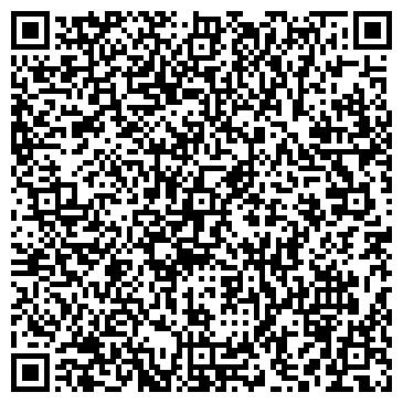 QR-код с контактной информацией организации Лелека, ООО