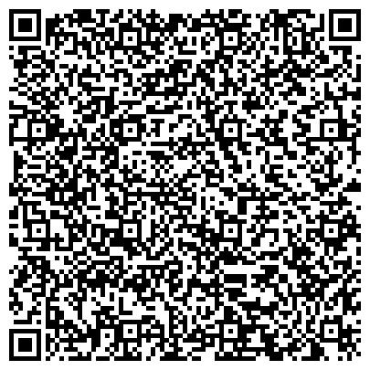 QR-код с контактной информацией организации Мироновский завод по производству круп и комбикормов, ОАО