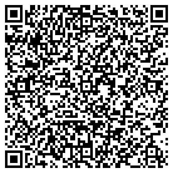 QR-код с контактной информацией организации Биоленд, ООО