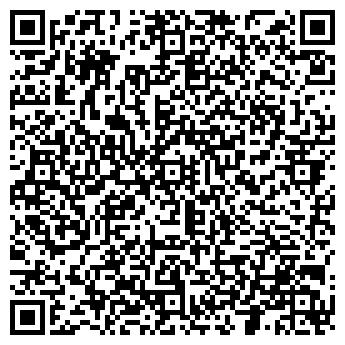 QR-код с контактной информацией организации Нита Плюс,ФГ