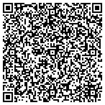 QR-код с контактной информацией организации Эль Омега, ЛТД (El Omega)
