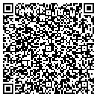 QR-код с контактной информацией организации Тропик ,ООО
