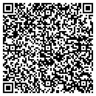 QR-код с контактной информацией организации СВВ