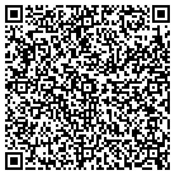 QR-код с контактной информацией организации Нана Фрукт, ООО